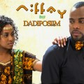 Niffay Dadiposlim Pardonne Moi Comores