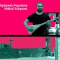 Alphawin Populaire Festival de hammamet