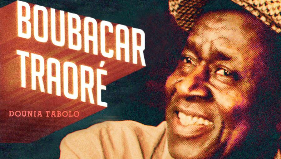 Dounia Tabolo Boubacar traore