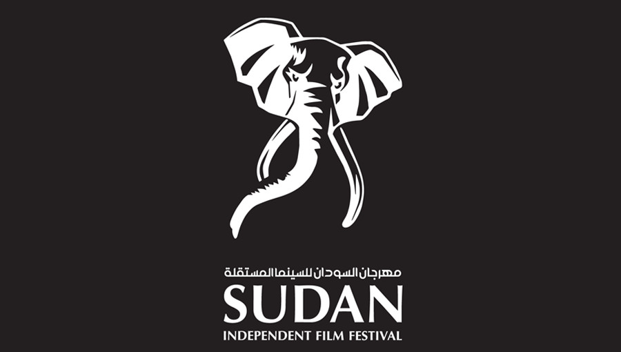 Sudan Independent Film Festival