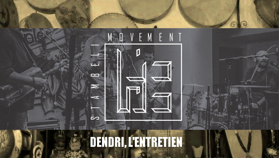 L'entretien : Discussion avec Dendri sur le stambeli et la scène musicale tunisienne