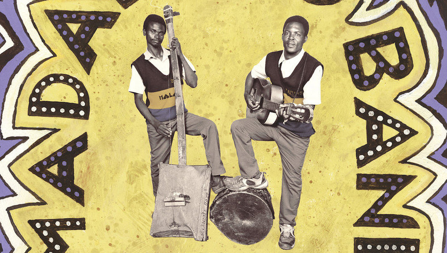 Madalitso Band, banjo music, musique du malawi, duo, babatone, contrebassine, transe, Bongo Joe Records, Wasala, nouvel album