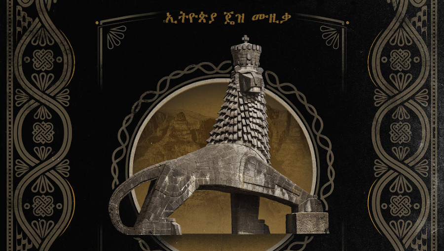 Ethio Jazz Groove Project, The Selenites Band, Ethiojazz français, ethiojazz, stereophonk, nouvel EP, jazz ethiopien, groupe français, ethiopique