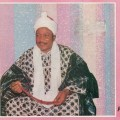 Alhaji Chief Kollington Ayinla, reedition, synthé, Kollington Records, Kollington Ayinla, fuji music, fuji, Blessing, Soul Jazz Records, disque rare, ramadan, nigeria, musique islamique