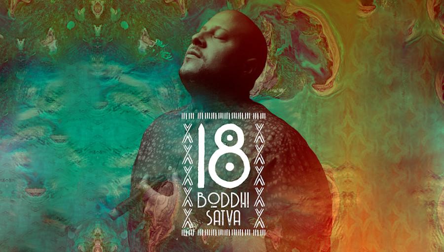 Boddhi Satva, Ancestral house, retrospective, 18, BBE, double album, house, feat, badi, maalem hamman, davido, arafat, musique electronique, dj centrafricain