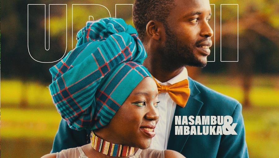 Nasambu & Mbaluka, Urithi, nouvel EP, poésie, poésie swahili, Siti Binti Saad, Mosi Dorbayani, Yalaiti, Mwana Kupona, lamu, zanzibar, afrojazz, jazz, duo, acoustique, Madiba, Mandela Day