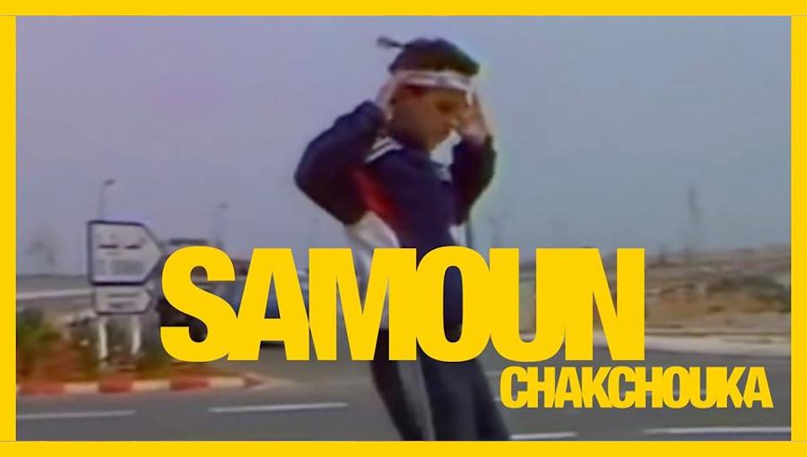 Samoun, Chakchouka, techno rai, rai, musique electronique, producteur parisien, duo, algerie, tunisie, maghreb, electro