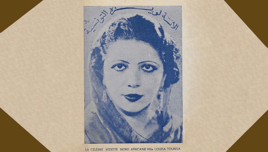 Glimpses of North Africa s Musical Past, 1930-1956, Louisa Tounsia, Salim Halali, Gharamophone, musique du passé, musique arabe, juif, Ratiba Chamia, Khaliou Esseghir, Zohra el Fassia