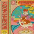 Ko Shin Moon, Sara El Rawy, Mouna Hawa, Egypte, Liban, Palestine, nouvel EP, Miniature 1, Miniature, Orient, dabke, disco, synth, cabaret, Antelias, Elias Rahbani, musique arabe, musique orientale, duo français