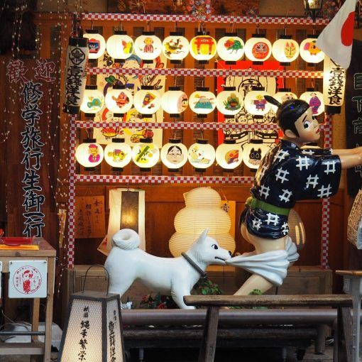 Japanese store front - dog and boy