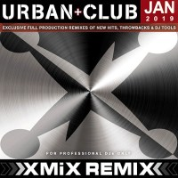 X-Mix Urban Series 242