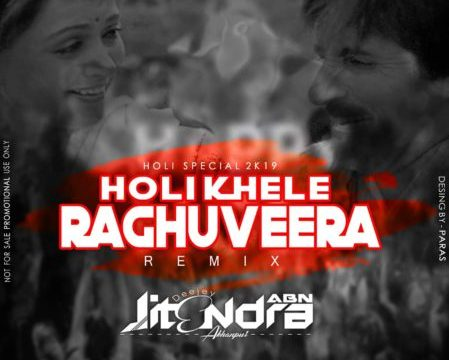 Holi Dj Song - Holi Khele Raghuveera Remix   Dj Jitendra Abn