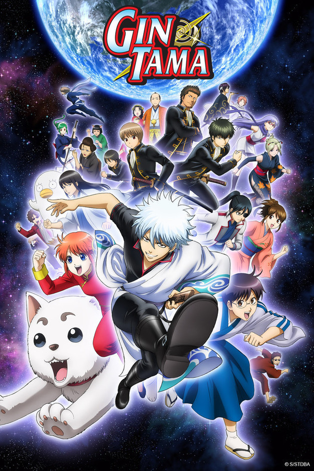 The 5 best free anime streaming sites   Anime Heaven   powered by     Gintama