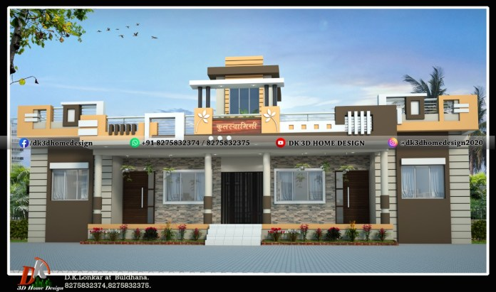 two brothers house design