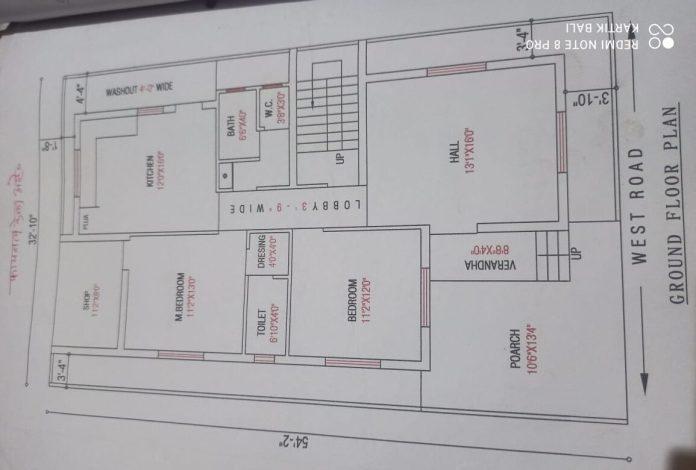 30x55 house plan