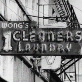 W 15 12 2 Wongs-Sign