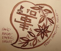 2016 8 20 SKETCHPACK MJ HEART 02