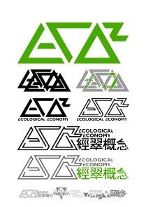 eco2 logo