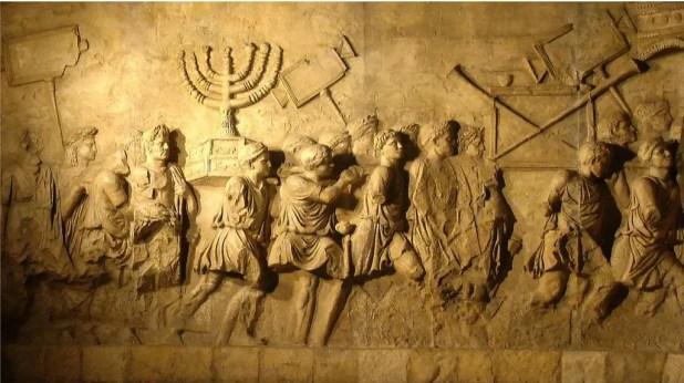 تدمير المعبد الثاني