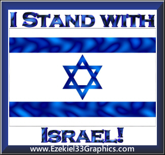 I_STAND_WITH_ISRAEL_2 (3)