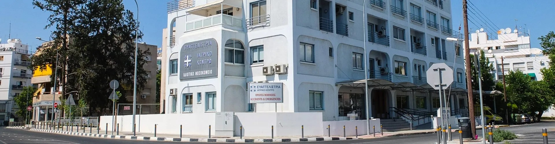 Evangelistria medical centre nicosia betting sb betting software szczecin waly chrobrego