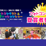 161023-24_suzuya