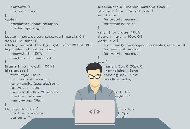 プログラミングする人