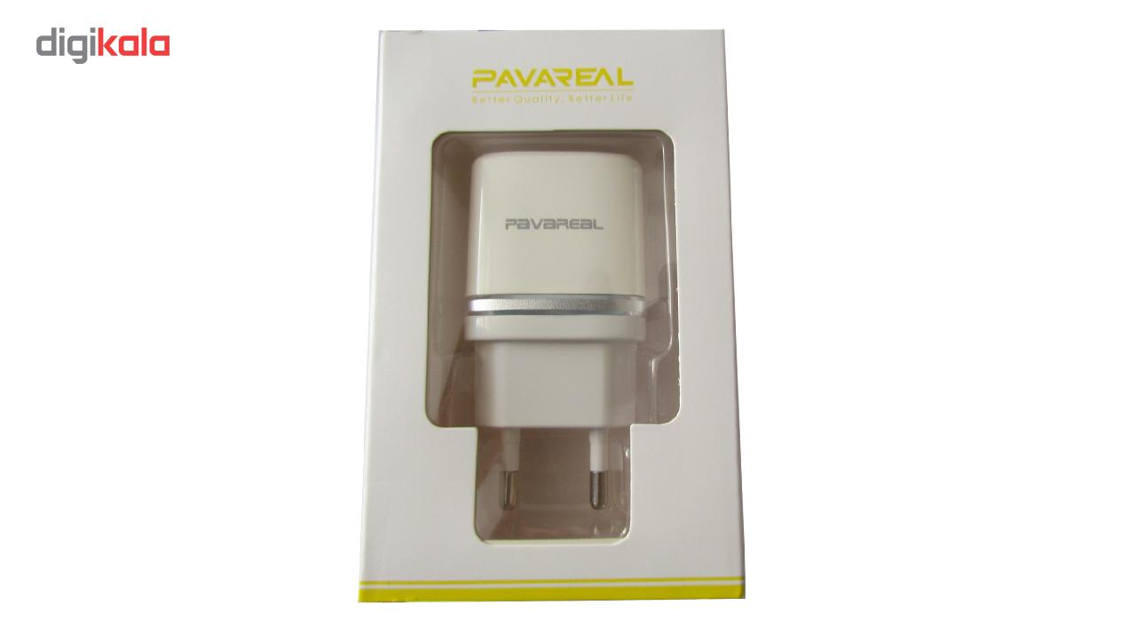 مشخصات، قیمت و خرید شارژر دیواری پاواریل مدل PA-E19 | دیجیکالا