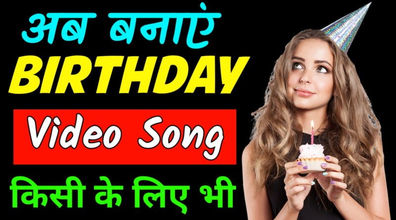 How to Create Happy Birthday Video Song With Name & Photo