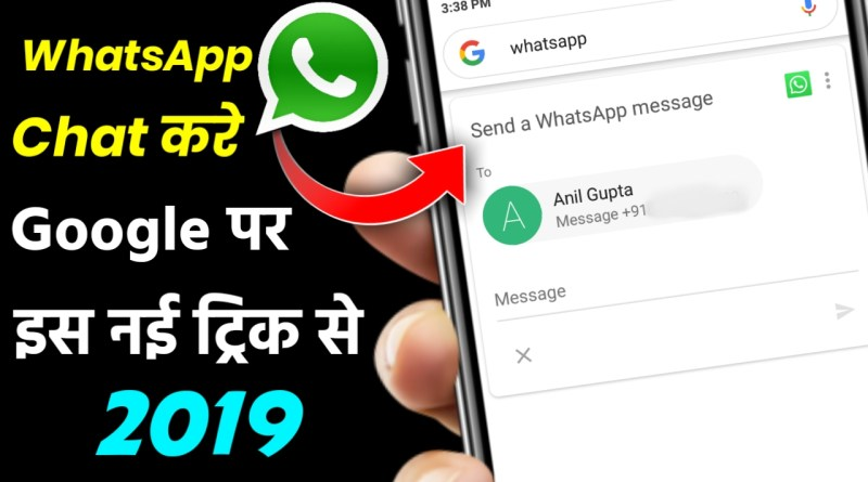 Latest WhatsApp Hidden Features,2 Secret HIDDEN New WhatsApp Tricks