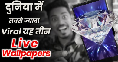 Top 3 Live Wallpaper Apps,यह 3 Live Wallpaper Apps दुनिया भर में Viral हो रही हैं,Live Wallpaper,live wallpaper apps for android,live wallpaper app iphone,Live Wallpapers,4k Live Wallpaper,HD Live Wallpaper,3d live wallpaper,amazing live wallpaper,live,wallpaper,android apps 2020,viral apps,viral live wallpaper app,viral app,viral live wallpaper apps,3 Live Wallpaper Apps,3d live wallpaper app,best wallpaper app,top wallpaper apps