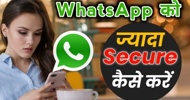 Make Your Whatsapp Even More Secure,Whatsapp, Whatsapp Trick