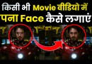 face swap,face change in video app,change face,face replacement,how to replace face in video