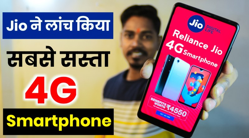 Jio Cheapest 4G Phone