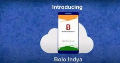 बोलो इंडिया