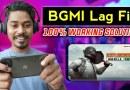 How To Fix Battleground Mobile India Lag Problem
