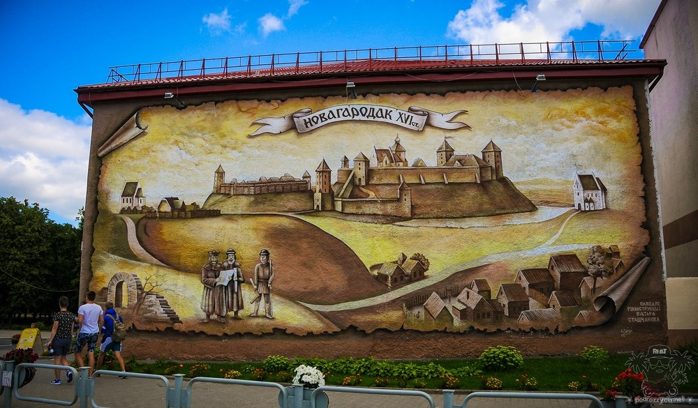 Podróż Życia, Białoruś motocyklem, Nowogródek