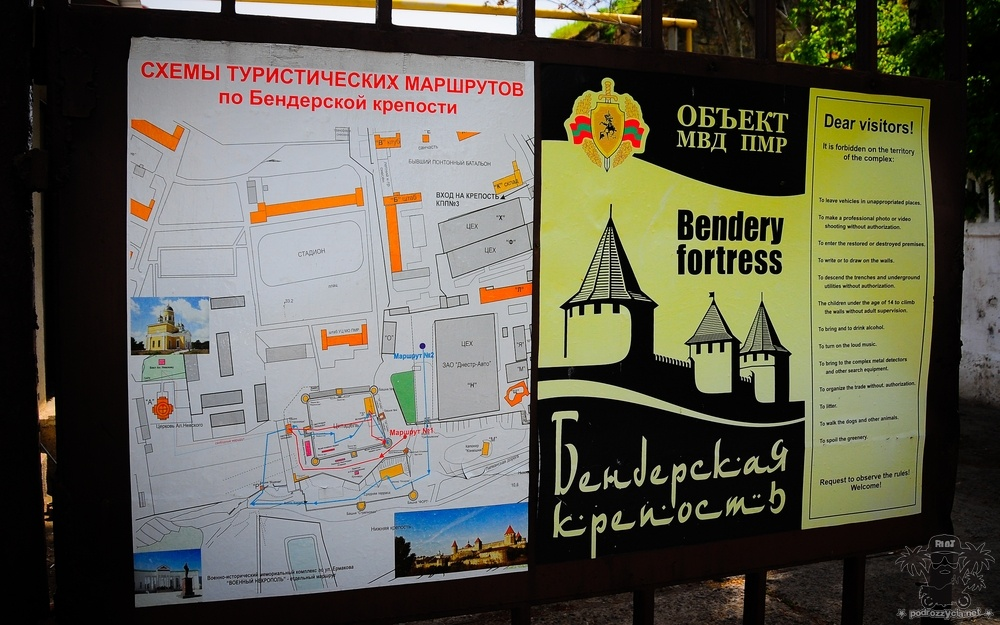Podróż Życia, Naddniestrze, Bendery, forteca