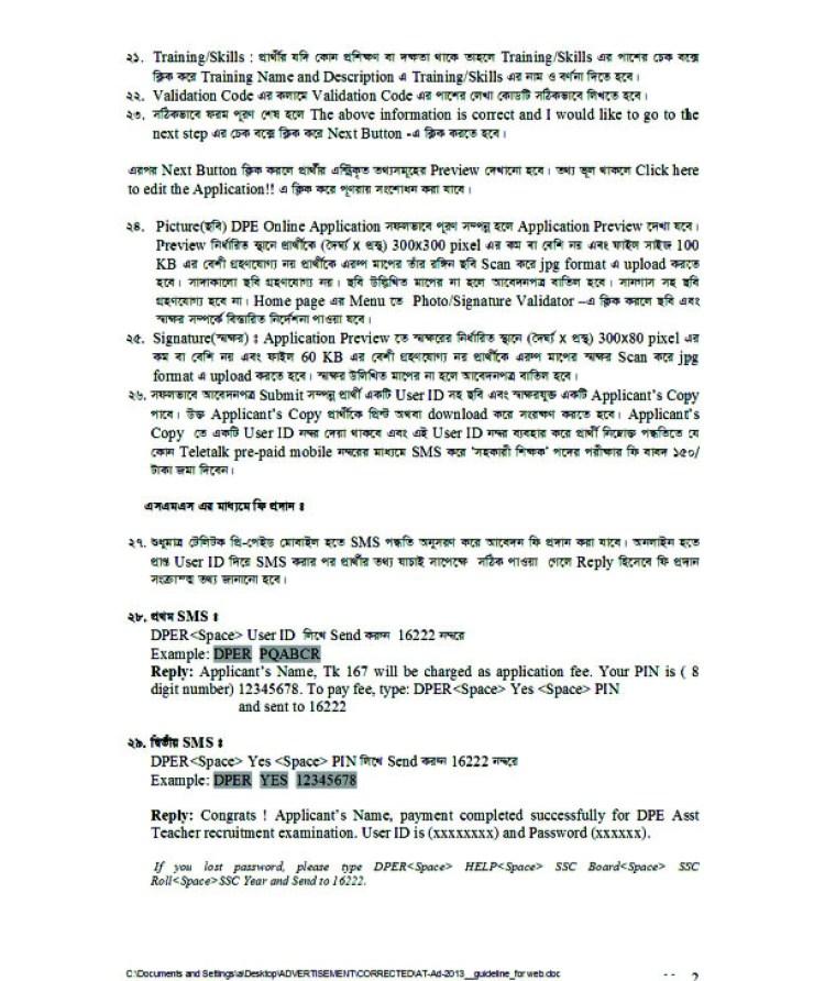 Primary assistant teacher recruitment circular 2013