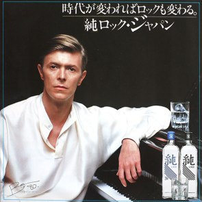 David Bowie advertises Crystal Jun Rock
