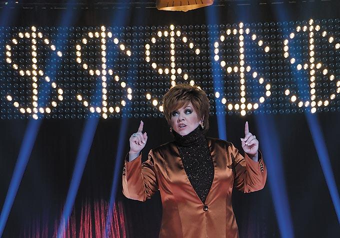 Melissa McCarthy-The Boss-680
