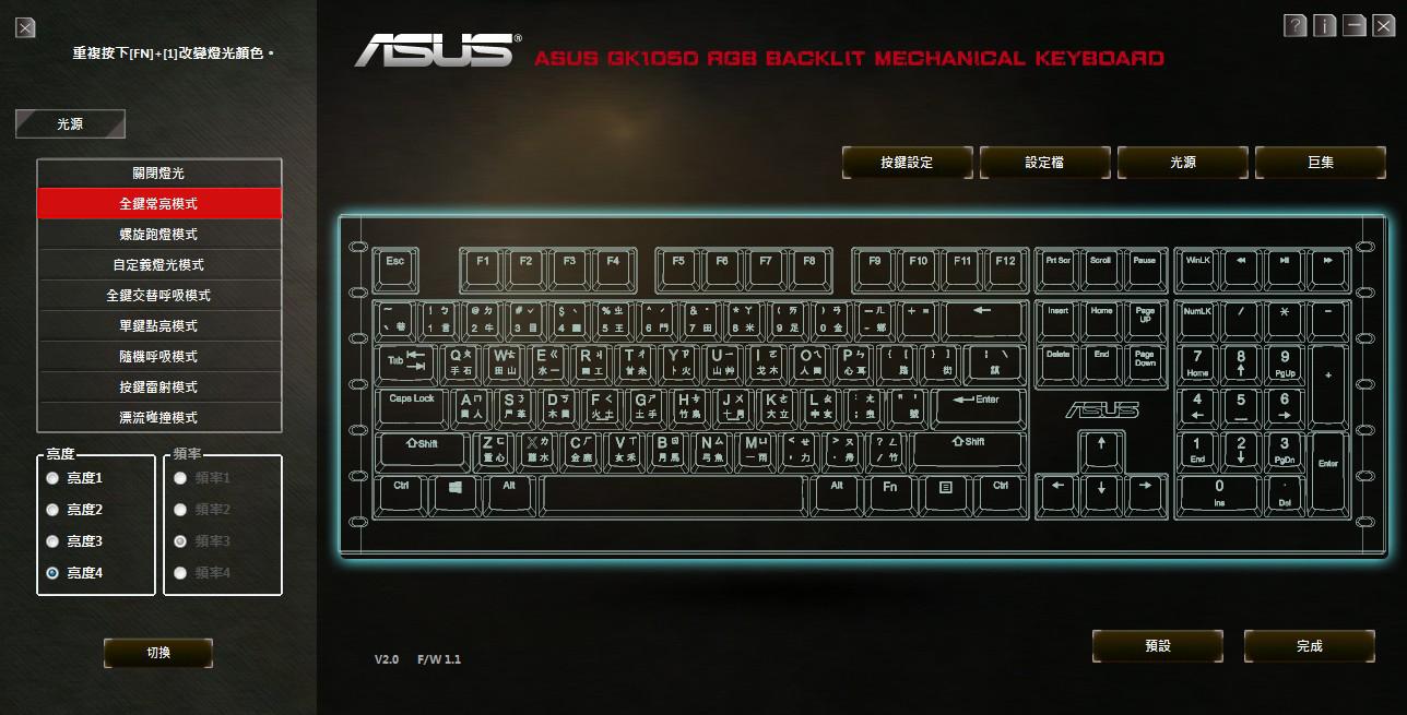 GK1050 Gaming Keyboard | 鍵盤 & 滑鼠 | ASUS 臺灣
