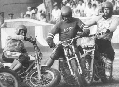 Motobol v SSSR
