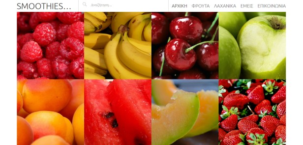 Smoothies demo website