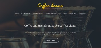 Coffee beans demo website