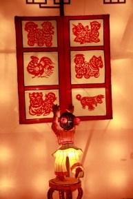 LetmeFree - Lantern Festival