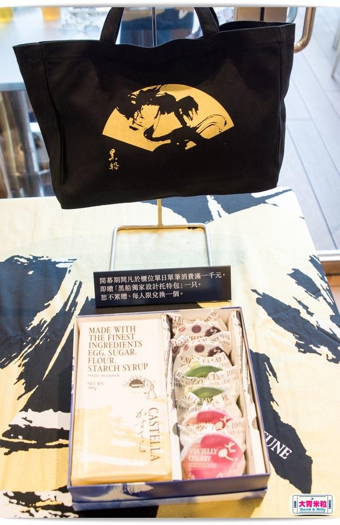 quolofune japan KH 006.jpg