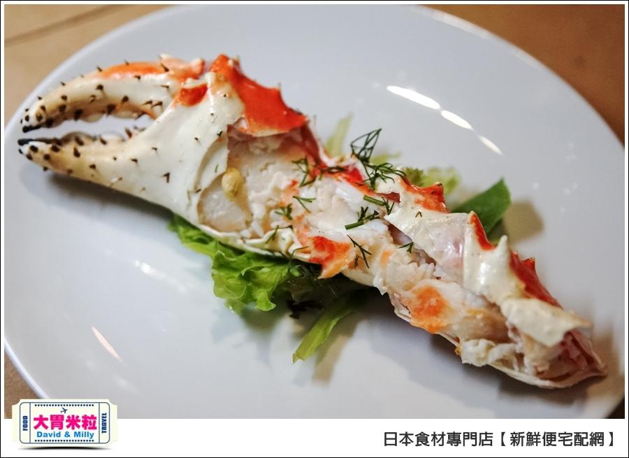 宅配生鮮推薦@日本食材專門店-新鮮便宅配網@大胃米粒 0039.jpg