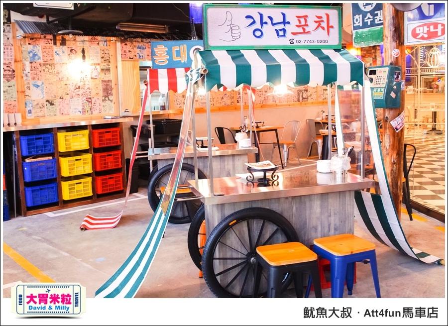 台北韓式料理推薦@魷魚大叔 ATT4FUN 馬車店@大胃米粒0016.jpg