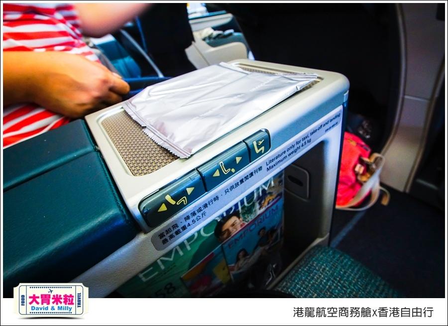 港龍航空商務艙x香港自由行三天兩夜行程推薦@大胃米粒124.jpg